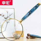 申宏高清放大鏡10倍便攜手持式老人閱讀20倍看書看報 LQ2001『科炫3C』