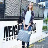 迷你登機箱18寸行李箱包女士小型旅行箱子商務拉桿箱男韓版igo  蓓娜衣都