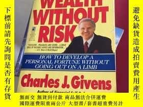 二手書博民逛書店More罕見Wealth Without RiskY267886
