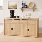 【森可家居】卡妮亞5尺餐櫃下座 7ZX811-4 收納廚房櫃 中島 碗盤碟櫃 木紋質感 日系無印 北歐風