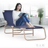 新款三折折疊床單人午睡床辦公室午休簡易陪護睡椅 QW9007『男人範』