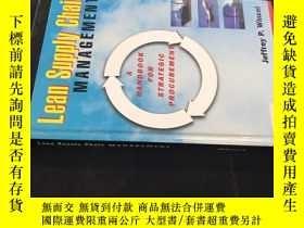 二手書博民逛書店Lean罕見Supply Chain MANAGEMENTY12