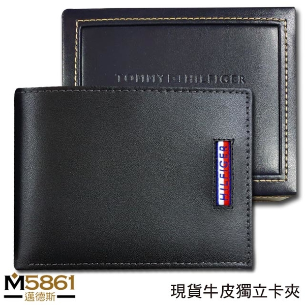【Tommy】Tommy Hilfiger 男皮夾 短夾 牛皮夾 多卡夾 大鈔夾 直式Logo 品牌盒裝/黑色