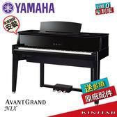 【金聲樂器】YAMAHA N1X 全新AVANT GRAND系列機種