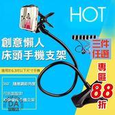 懶人手機支架 蛇管支架 iphone htc samsung 手機架 顏色隨機(80-1356)