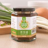 毓秀私房醬~蔥蔥醬250公克/罐