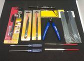 模型組裝工具組 全套組合 模型剪 鑷子 九洋筆刀 鋼彈組裝幫手 拆模 斜口鉗 新手