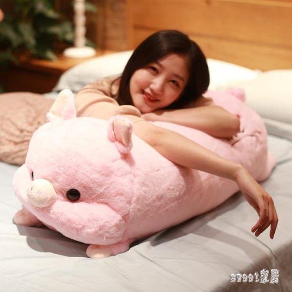 豬公仔玩偶大豬豬毛絨玩具睡覺抱枕可愛布娃娃床上生日禮物女孩 JY2904【Sweet家居】