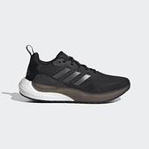Adidas Alphalava [FW8308] 男鞋 運動 休閒 慢跑 避震 彈力 輕量 舒適 愛迪達 穿搭 黑 白