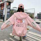 棒球外套/春秋季韓版少連帽寬松短bf原宿風夾克學生服