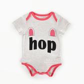 棉感印花兔耳字母短袖包屁衣 連身衣 爬爬服 嬰兒裝 哈衣