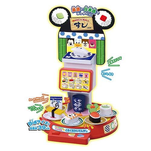 《 TAKARA TOMY 》迪士尼神奇超市 - 迴轉壽司╭★ JOYBUS玩具百貨