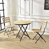 鐵藝家用折疊餐桌簡易小戶型戶外陽台休閒桌椅咖啡桌椅實木桌椅子wy 一件免運