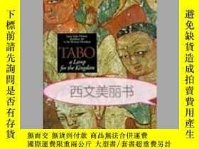二手書博民逛書店【罕見】1998年版 Tabo: A Lamp for the