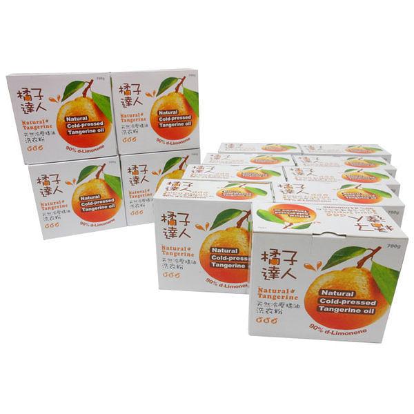 《橘子達人》天然冷壓橘子精油洗衣粉〈洗衣粉x13〉洗衣清潔衣桔棒