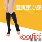 如何挑選適合自己的壓力襪?那些人需要穿著...