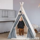 宜家寶寶家用小帳篷室內INS兒童房北歐男孩公主印第安民宿游戲屋 NMS生活樂事館