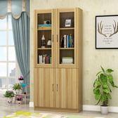 書櫃書架簡約現代置物架客廳櫃子帶玻璃門儲物櫃簡易書櫥自由組合 潮流前線