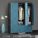 衣櫃簡易大衣櫃子簡約現代經濟型實木臥室組...