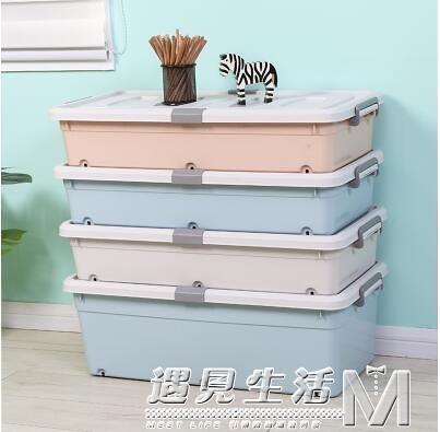床底收納箱長方形床下衣物塑料整理箱家用神器扁平被子儲物箱帶輪