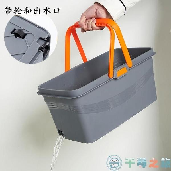 拖把桶帶輪可接下水管長方形洗拖布桶有出水口【千尋之旅】