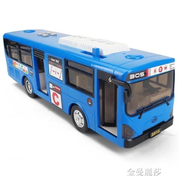 大號開門公交車玩具男孩公共汽車模型仿真寶寶巴士玩具大巴車 極簡雜貨
