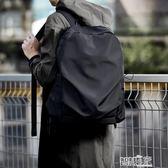 電腦包後背 電腦雙肩包男韓版百搭時尚潮流書包青年旅行戶外輕便休閒簡約背包【全館九折】