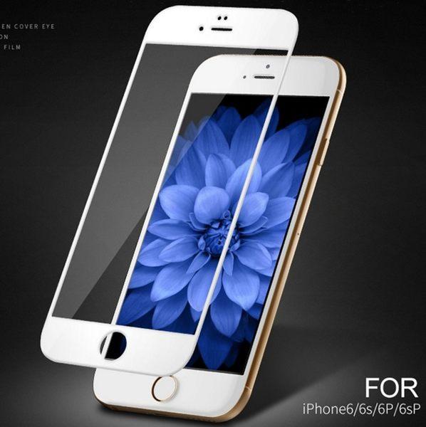 【19元特價】碳纖維鋼化膜 iphone 7 plus iphone 6s iphone 6s plus鋼化膜 保護貼 鋼化玻璃膜