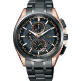 金城武廣告款 CITIZEN 鈦 光動能電波計時錶-鍍黑x玫瑰金/43mm AT8044-64E