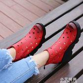 春秋女靴女鞋 厚底坡跟短靴女夏單靴鏤空網靴 真皮馬丁靴 及裸靴 小艾時尚