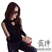 EASON SHOP(GU6416)網紗拼接長袖針織衫圓領短袖T恤內搭衫女上衣服素色白棉T春夏裝韓版彈力貼身