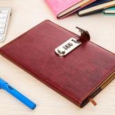 筆記本帶鎖日記本密碼本學生記事本線裝辦公文具筆記本子創意