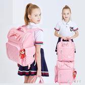 兒童書包小學生女1-3-6年級輕便拉桿爬樓防水雙肩包 qz1443【甜心小妮童裝】