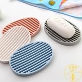 簡約硅膠肥皂盒 浴室肥皂架 手工香皂盒瀝水肥皂碟【雲木雜貨】