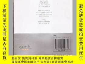 二手書博民逛書店罕見茶之戀.含書腰Y181691 呂玫 天津人民出版社 出版20