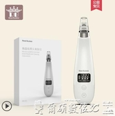 歡慶中華隊吸黑頭RB神器電動吸小氣泡美容毛孔機去粉刺洗臉清潔面部吸出儀器