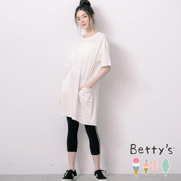 betty's貝蒂思 簡約側邊織帶內搭褲(黑色)