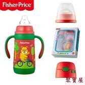 嬰兒保溫瓶奶嘴寶寶兒童吸管杯保暖瓶不銹鋼水壺【聚寶屋】