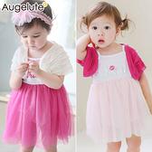 短袖套裝 蓬蓬紗裙 細肩帶包屁裙 小外套 女寶寶 禮服 兩件套 Augelute Baby 42132