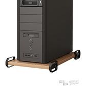 簡約書房可行動主機托臺式電腦主機托架機箱托架木質機箱底座架子 ATF 夏季狂歡