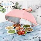 保溫菜罩鋁箔家用折疊防塵餐桌罩菜罩子【時尚大衣櫥】