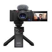 SONY DSC-ZV1 ZV-1 輕影音手持握把組合 數位相機 公司貨 110/2/21前送原廠64G卡+原廠皮套