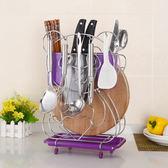 菜刀架廚房用品家用刀具架刀座菜板廚具壁掛多功能置物架收納架子