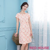 Red House 蕾赫斯-花朵蕾絲打褶洋裝(共2色)