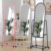 試衣鏡移動落地壁掛儀容鏡穿衣鏡化妝鏡浴室支架置地現代全身鏡子    汪喵百貨
