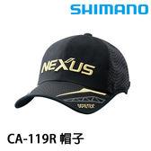 漁拓釣具 SHIMANO CA-119R 黑 (GORE-TEX帽子)