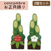 Hamee 日本 DECOLE concombre 正月新年系列 療癒公仔擺飾 (門松組合) 586-922579