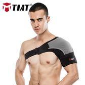 護具 TMT運動護肩健身男女單肩網球羽毛球籃球護肩帶夏季透氣專業護具