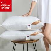 枕頭 枕芯一對拍2家用單人護頸椎枕酒店枕頭芯