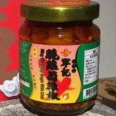 寧記火鍋店-寧記脆蘿蔔辣椒120g